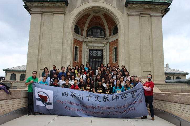 CLTA-WPA Symposium Attendees